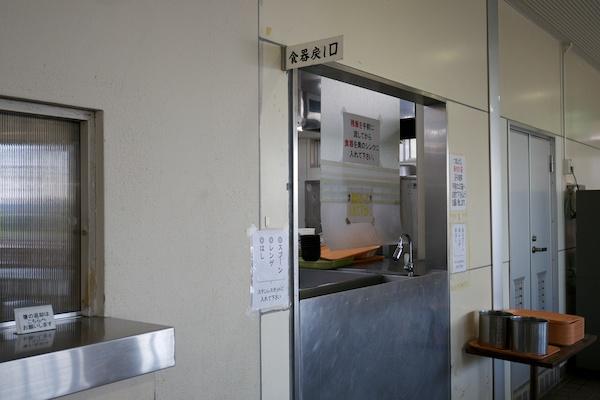 名古屋港金城埠頭港湾労働者福祉センター