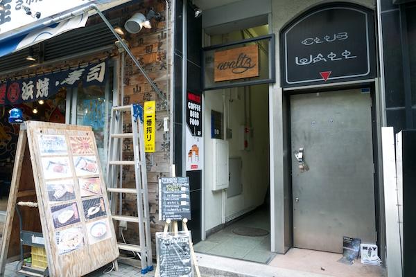 cafe & bar WALTZ