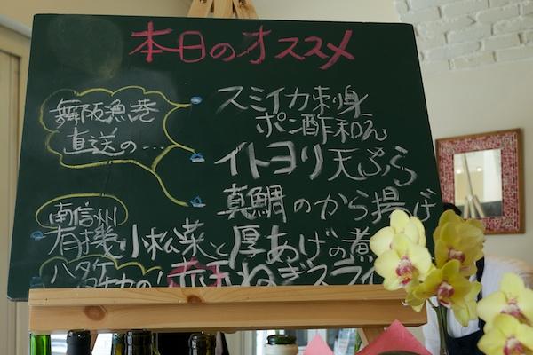 ハタケタナカ食堂