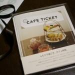 CAFE TICKET NAGOYA