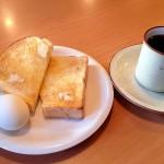 CAFE & REST FANNY