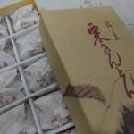 御菓子所 川上屋