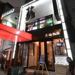 黒猫Cafe