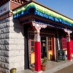 チベットカフェ パルコル